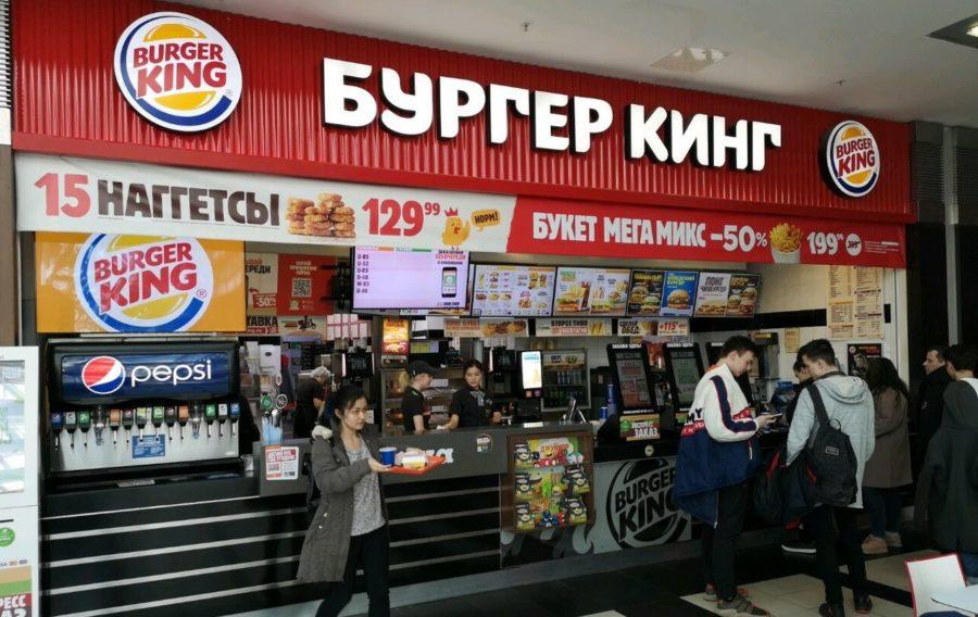 Бургер Кинг сеть ресторанов