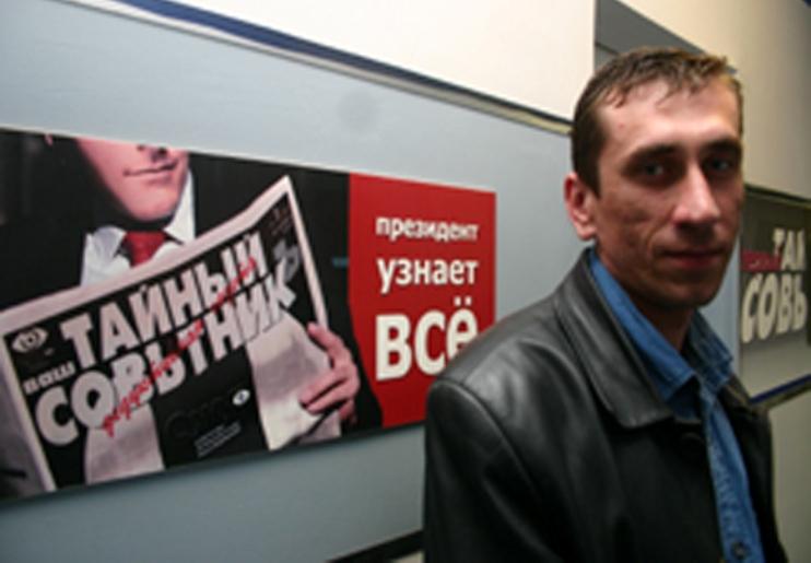 Евгений Веденин