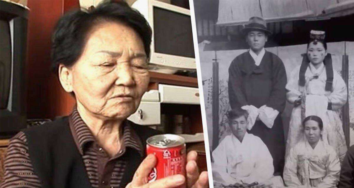 Женщина из Южной Кореи
