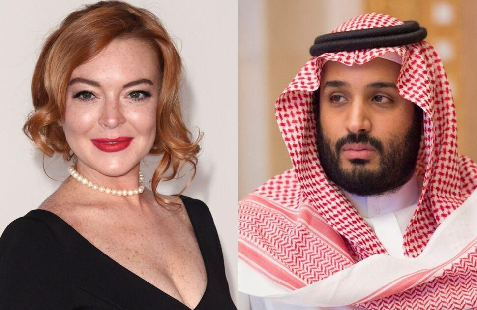 Линдси Лохан и Мухаммад бин Салман аль-Сауд