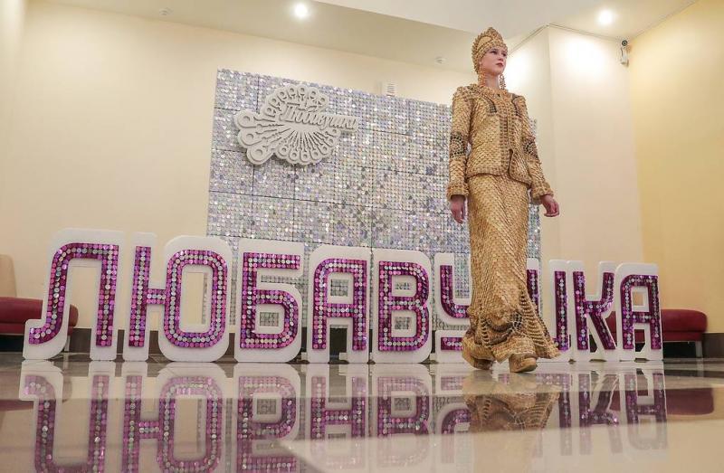 Модный театр Любавушка